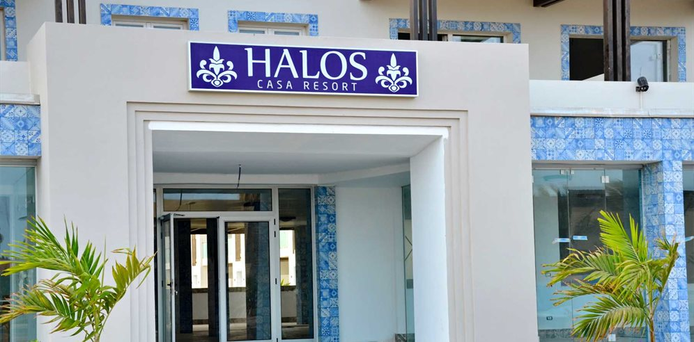 Entrance to Halos Casa Resort in Cape Verde