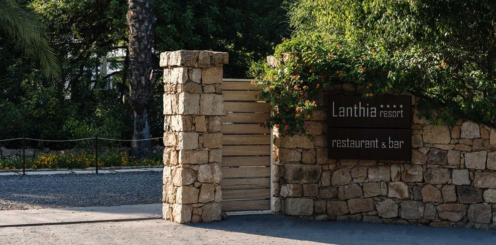 Lanthia Resort Entrance